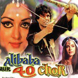 ali baba chalis chor mp3 song free download