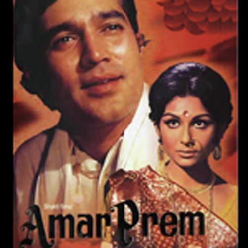 amar prem hindi movie mp3 songs free download