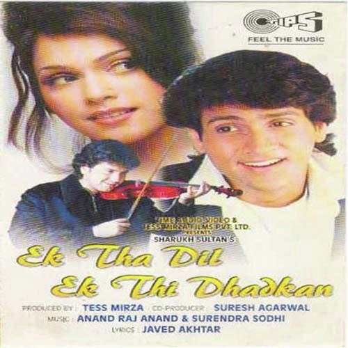 Ek Tha Dil Ek Thi Dhadkan Songs By Kavita Krishnamurthy All Hindi Mp3 album
