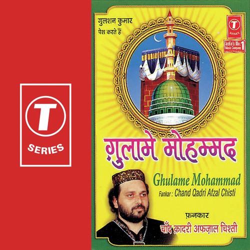 ghulame mohammad songs chand qadri afzal chishti hindi mp album