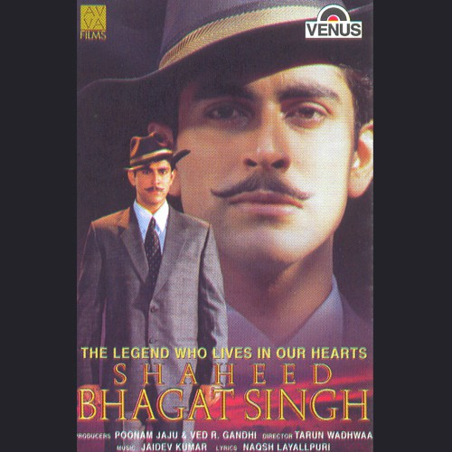 bhagat singh mp3 songs free download