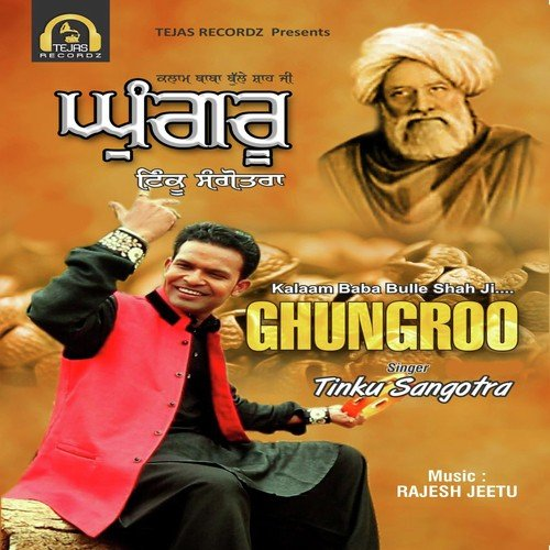 Ghungroo Tinku Sangotra Mp3 Song Download PenduJatt