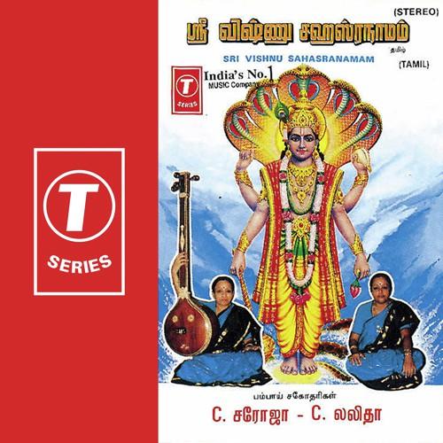 vishnu sahasranamam in tamil mp3 free download