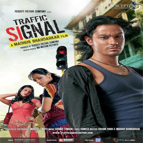 Tere Yaar Bathere Ni Song Download: Tere Bin Nahi Lagda Nusrat Fateh Ali Khan Mp3 Song Download