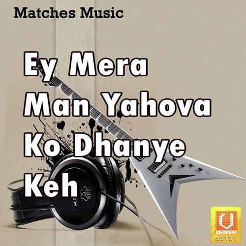Tera Hoon Mein Rishi Nair Mp3 Song Download PenduJatt
