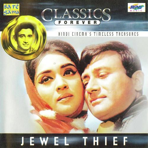 Jewel Thief Songs By Lata Mangeshkar Kishore Kumar All Hindi Mp3 Album