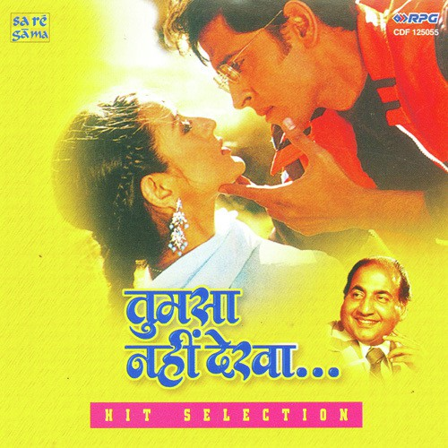 aapke haseen rukh pe mp3 song free download