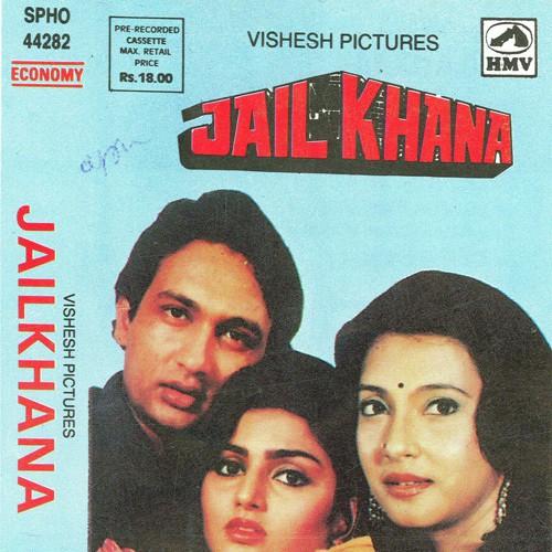 Dilbar Janam Hemlata, Kavita Krishnamurthy Mp3 Song Download