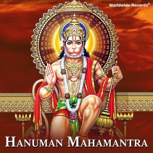 hanuman chalisa mp3 free download by suresh wadkar
