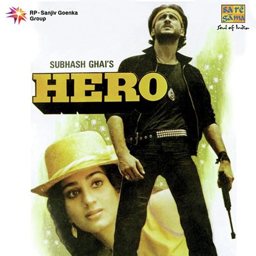 Tu Mera Hero Hai Anuradha Paudwal, Manhar Udhas Mp3 Song