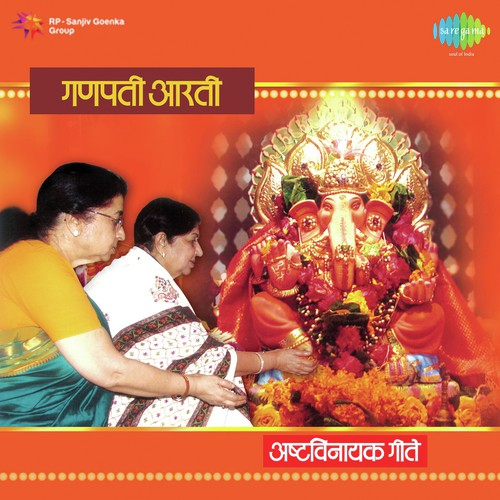 Lata Mangeshkar Marathi hit Ganpati songs of the singer