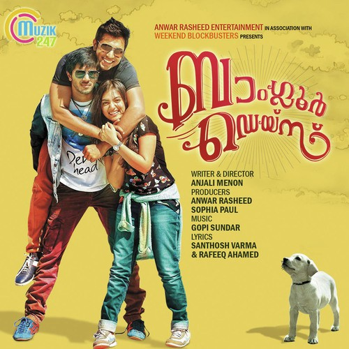 thumbi penne vava mp3 song free download