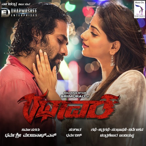 Kannada Wap Mobi Download Music -