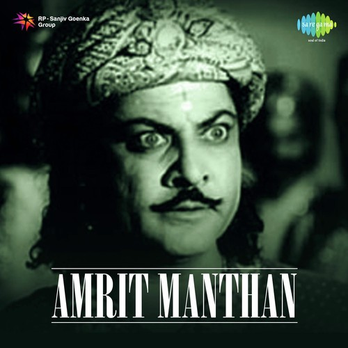 Raat Aai Hai Shanta Apte Mp3 Song Download PenduJatt
