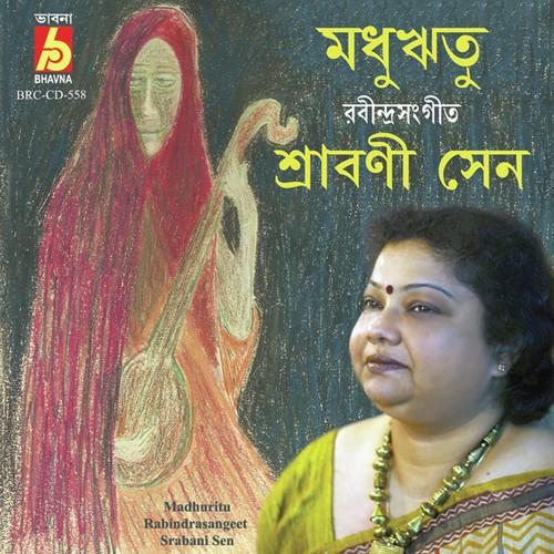 Ami Ki Tomay Songs Download: Madhuritu Songs By Srabani Sen All Bengali Mp3 Album