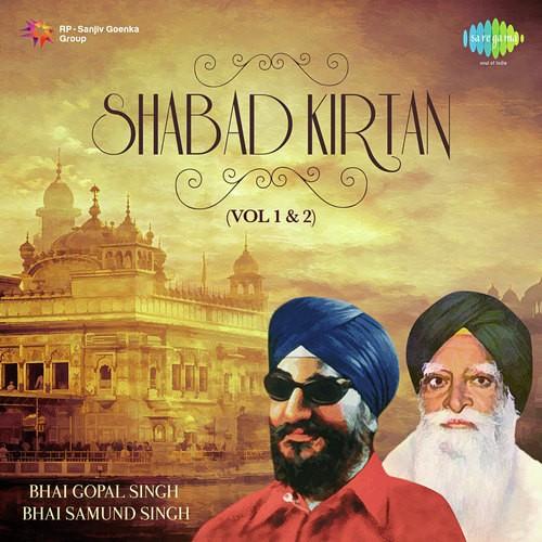 bhai gopal singh ragi shabad mp3 free download