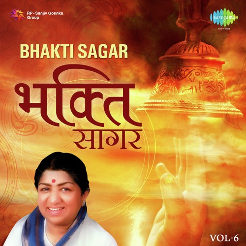 jyoti kalash chhalke sudhir phadke mp3 free download