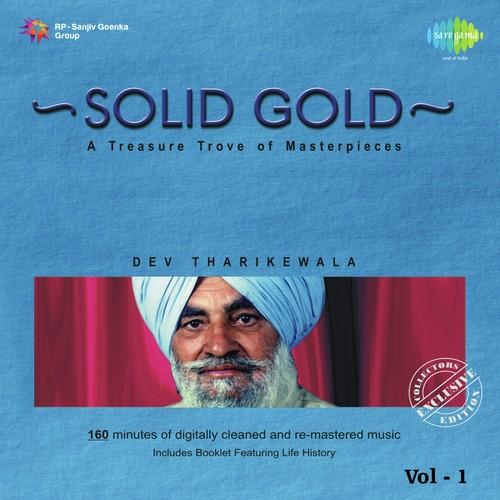 Nena Jage Hai Mp3: Dev Tharikewala Vol. 1 Songs By Kuldeep Manak