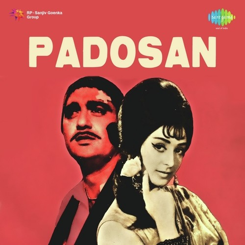 Main Chali Main Chali Padosan Mp3 Download: Padosan Songs By Kishore Kumar,Lata Mangeshkar All Hindi