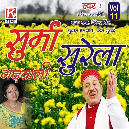 Free Garhwali Mp3 Songs Narender Singh Negi