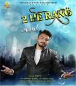 download 2 He Rang Amit mp3 song