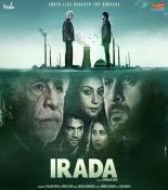 Irada songs mp3