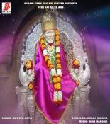 download Mere Sai Ab to Aao Shweta Arya mp3 song