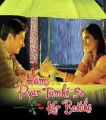 Hum Pyar Tumhi Se Kar Baithe songs mp3