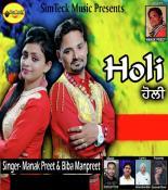 Holi songs mp3