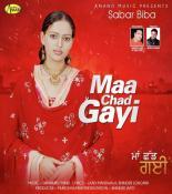 Maa Shad Gyi songs mp3