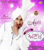 Anakh songs mp3