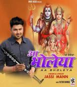 download Aa Bholeya Jassi Mann mp3 song