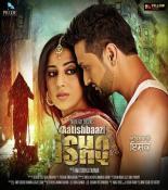 Aatishbaazi Ishq songs mp3