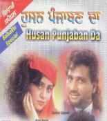 Husn Panjaban De songs mp3