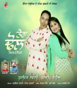 Tera Dhol songs mp3