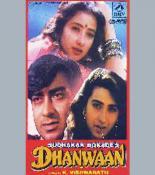 Rang Di Rang Di Suresh Wadkar, Kavita Krishnamurthy, Nitin Mukesh Mp3