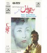 download Haal E Dil Yun Unhen Sunaya Gaya Lata Mangeshkar mp3 song
