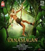 Vanamagan songs mp3