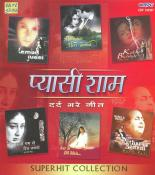 Pyasi Shaam - Dard Bhare Geet Songs By Lata Mangeshkar All Hindi Mp3 album
