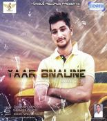 download Yaar Bnaune Kamal Didar mp3 song