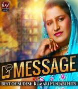 download Chhad Meri Bahn Sudesh Kumari,Karamjeet Anmol mp3 song