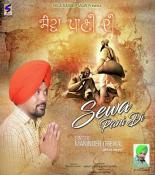 download Sewa Pani di Maninder Grewal mp3 song
