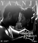 Vikram Vedha songs mp3