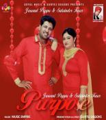 download Purpose Jaswant Pappu,Satwinder Kaur mp3 song
