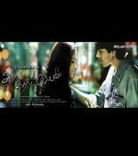alai payum nenjile kodi mp3 song free download