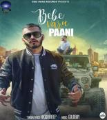 Bebe Varu Paani songs mp3