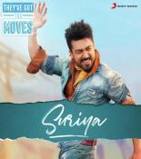 They&039;ve Got The Moves : Suriya songs mp3