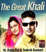 The Great Khali songs mp3