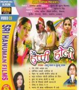Bharat Ke Jhanda Pakistan Me Ure Lalu Yadav Mp3 Song Download