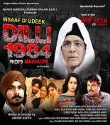 Dilli 1984 Massacre songs mp3
